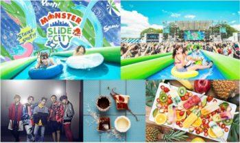 モンスターストライクと日本最大級のウォーターフェス「Slide the City」がコラボ