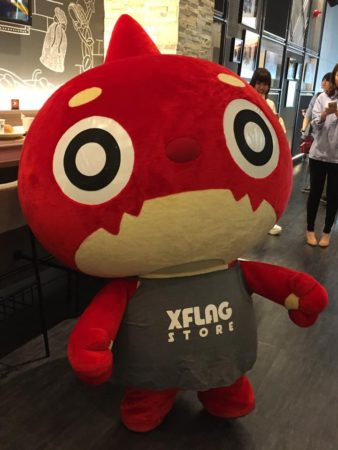 【レポート】さり気ないところにこだわりがいっぱい! 「XFLAG STORE SHIBUYA」店内レポート