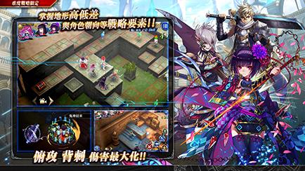 スマホ向けタクティクスRPG 「誰ガ為のアルケミスト」の中文繁体字版が配信開始