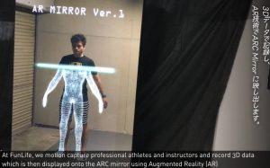 FunLife、ARを用いたスポーツトレーニングシステム「ARC Mirror」を開発