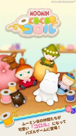 ポッピンゲームズジャパン、ムーミンのスマホ向けパズルゲーム「ムーミン くるくるコロル」の事前登録受付を開始