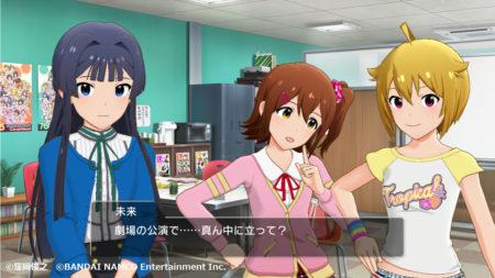 アイマスシリーズ最新作「アイドルマスターミリオンライブ! シアターデイズ」、390(サンキュー)万ダウンロードを突破
