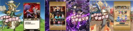 アクセルマーク、スマホ向け対戦RPG「ワールドクロスサーガ -時と少女と鏡の扉-」の中文繁体字版をリリース
