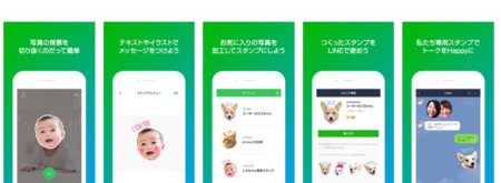 LINE、LINEスタンプ制作・販売アプリ「LINE Creators Studio」をリリース