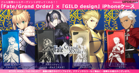 UD PREMIUM、スマホRPG「Fate/Grand Order」のジュラルミン製iPhoneケース第二弾の予約受付を開始