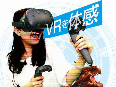 ブループリント、6/30にインターネットカフェ「アプレシオ」新宿ハイジア店にてVRゲームの体験イベントを開催