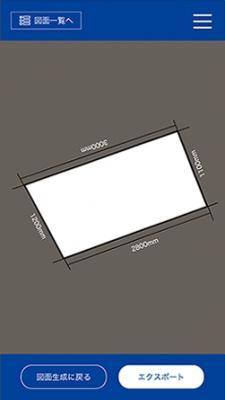 アイデアクラウド、誰でも手軽に「測れる」ARアプリ「HakaruAR β版」を「第28回 設計・製造ソリューション展」に出展