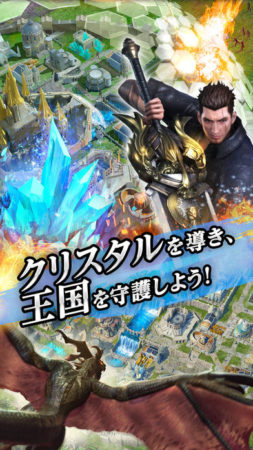 「FINAL FANTASY XV」のスマホ向けMMORPG「ファイナルファンタジーXV:新たなる王国」がリリース