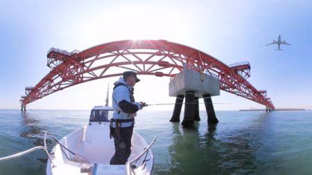 360Channel、VR釣りコンテンツ「辺見哲也と行く シーバス釣り in 東京湾」を配信開始