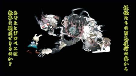 ケイハイブ、VRアニメ「ブラッシュ・バニーと百鬼夜行」の体験発表会を開催