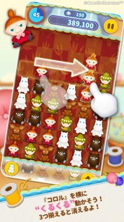 ポッピンゲームズジャパン、ムーミンのスマホ向け新作パズルゲーム「ムーミン くるくるコロル」をリリース