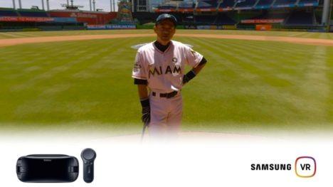 サムスン、VRコンテンツプラットフォーム「SAMSUNG VR」にてイチロー選手の360度インタビュー動画を公開