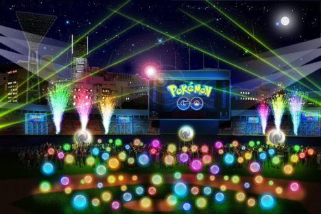 「Pokémon GO」初の国内公式イベントが8/14に横浜で開催 参加申込を受付中