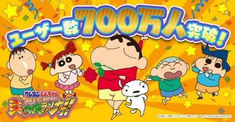 「クレヨンしんちゃん」のスマホゲーム「クレヨンしんちゃん 嵐を呼ぶ 炎のカスカベランナー!!」、700万ユーザーを突破