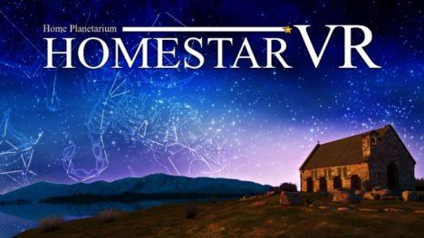 家庭用プラネタリウム「HOMESTAR」がVR化 星空に入り込めるGear VR向けアプリ「ホームスターVR」リリース
