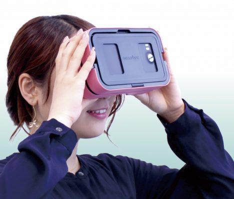 スター・マイカ、VRで物件情報を提供する「VR内見」を導入