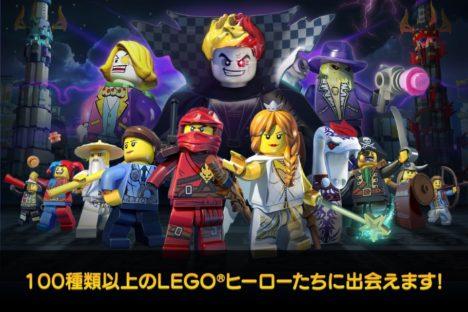 ネクソン、LEGOの世界をテーマにしたスマホ向け新作RPG「LEGO クエスト & コレクト」をリリース