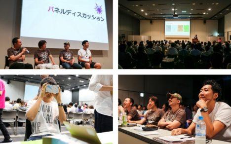 KLab、学生向けの3DCGコンテスト「KLab Creative Fes'17」の観覧者を募集中