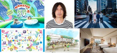 モンスターストライクと日本最大級のウォーターフェス「Slide the City」とのコラボイベント「MONSTER Slide the City」のチケットが発売開始