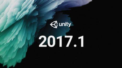 Unity Japan、Unity最新バージョン「Unity 2017.1」をリリース