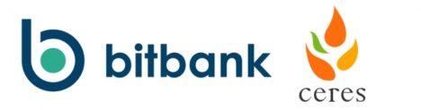 仮想通貨取引所「bitbank」を運営するビットバンク、総額8.5億円を調達