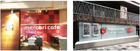 メルカリ、「メルカリカフェ」を東京・原宿に期間限定オープン