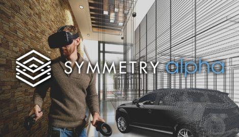 DVERSE、VRソフトウェア「SYMMETRY alpha」のバージョン1.2をリリース