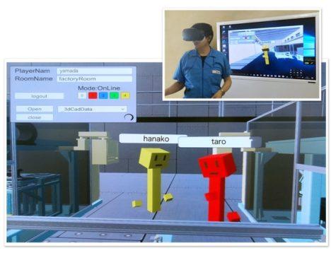 平田機工、複数人参加型CAD・VRシステムにモノビットエンジンを採用