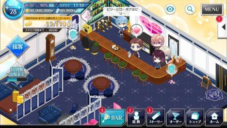ギークスとgumi、カクテル擬人化プロジェクト「カクテル王子」のスマホゲーム版をリリース