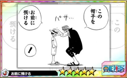 「週刊少年ジャンプ」50周年記念アプリ「週刊少年ジャンプ オレコレクション!」がリリース