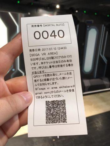 """【レポート】迫り来るクリーチャー、不安定な足元…""""歩ける""""VRアトラクション施設「SEGA VR AREA AKIHABARA」に行ってきた"""