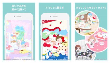 ココネ、サンリオキャラクターのアバターアプリ「ハロースイートデイズ -Hello Sweet Days」を近日公開