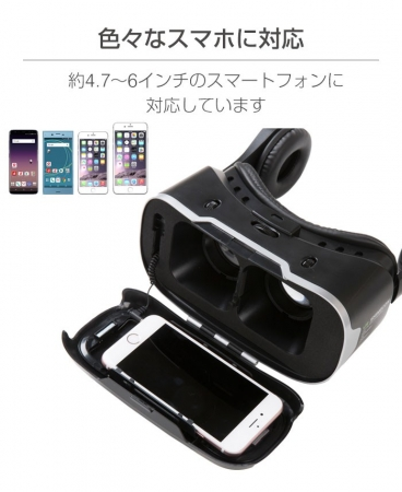 Hamee、ヘッドフォン一体型モバイルVRゴーグル「VR SHINECON ヘッドフォン付きヘッドセット」を発売
