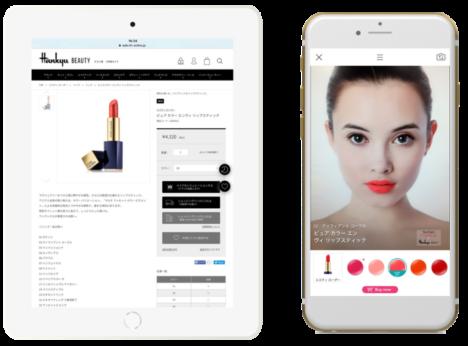 パーフェクト、ARメイクアプリ「YouCam メイク」を阪神百貨店のECと店頭へ提供