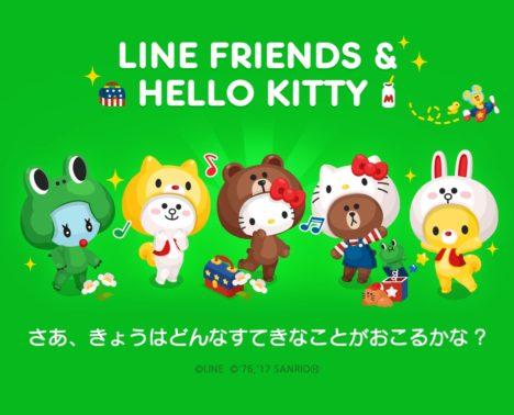 LINE PLAYとサンリオがコラボ ハローキティがブラウンに変装して登場
