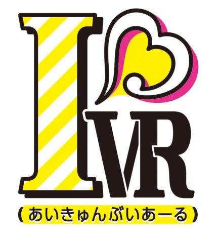 """バンナムとナムコ、""""バンナムとナムコ、""""想いが届くVR体験""""ができるライブコンテンツ「Vivid Real LIVE ドリフェス!R ~Cross Dream Tour~」を全国で展開"""