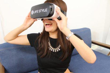 EFとLIFE STYLE、海外留学をVR空間で疑似体験できる「VR 留学説明会」を開催