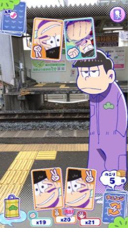 アニメ「おそ松さん」のスマホ向け位置情報ゲーム「おそ松さんぽZ」が9/10にサービス終了