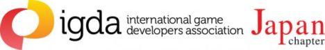 IGDA日本、「福島GameJam 2017」の全イベントをライブストリーミング