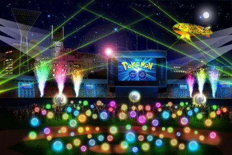 パナソニック、「Pokémon GO STADIUM」で光ID技術を用いたLinkRayを活用したスマホ向け情報配信サービスを実施