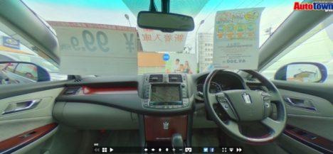 オートタウン犬山、VRで中古車選びができる「VR展示場」を公開