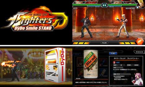 ダイドードリンコ、自販機で貯めたポイントをゲーム内で使えるアプリ「THE KING OF FIGHTERS D~DyDo Smile STAND~」を今秋にリリース