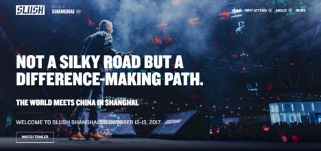 起業フェス「Slush」の中国版「Slush Shanghai 2017」、10/12~13に開催決定