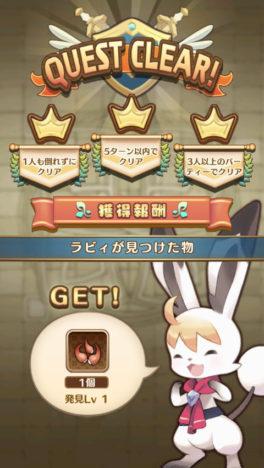 【やってみた】あの伝説のソーシャルゲーム「セブンズストーリー」が復活! 旧作と復活版を比べてみた
