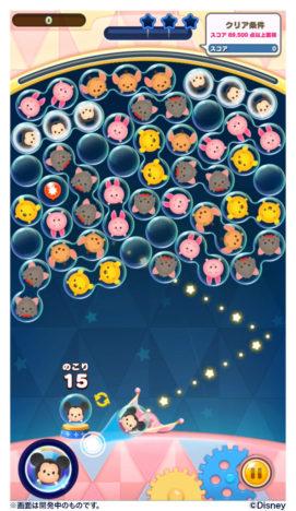 コロプラ、「ツムツム」シリーズ最新作 「ディズニー ツムツムランド」の事前登録受付を開始