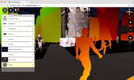 Psychic VR Lab、誰でもVR空間を作れるVR制作・配信プラットフォーム「STYLY」のパブリックβ版をリリース