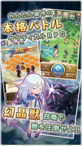 伝説のソーシャルゲーム「セブンズストーリー」の復活版が本日リリース!
