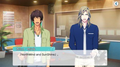 「うたの☆プリンスさまっ♪」の新作スマホゲーム「うたの☆プリンスさまっ♪ Shining Live」、本日より配信開始
