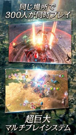 人気MMORPG「リネージュ2」のスマホ版「リネージュ2 レボリューション」、リリースから48時間で200万ダウンロードを突破