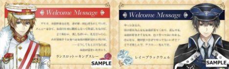 スマホ向け恋愛ゲーム「イケメン革命◆アリスと恋の魔法」、「アリスのファンタジーレストラン」とコラボ決定